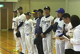 プロ野球奈良県人会