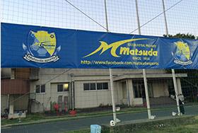 奈良県サッカー協会様協賛